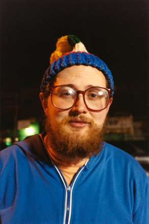 Any Dan Deacon Fans?