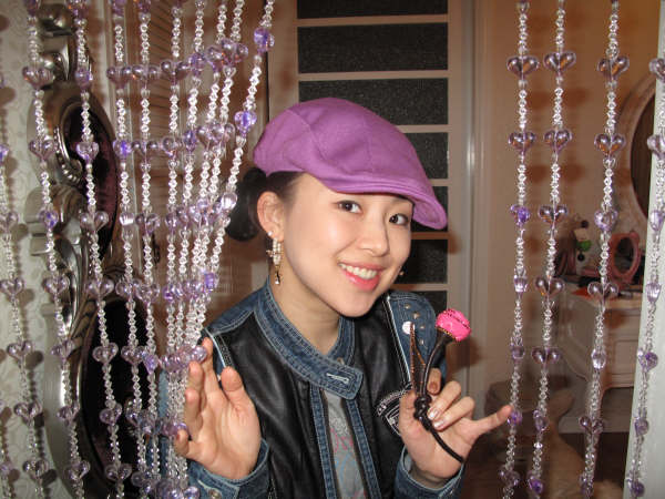 Slang for Good-looknig Asian Women