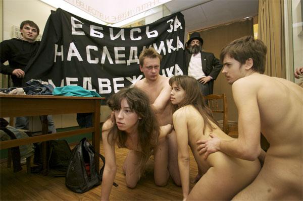 porno-foto-studentov-mgu