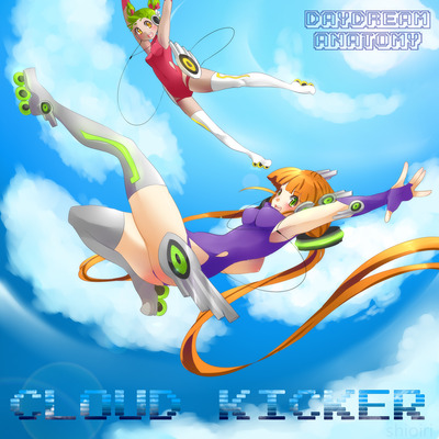 New Edm/vg Album (cloud Kicker)