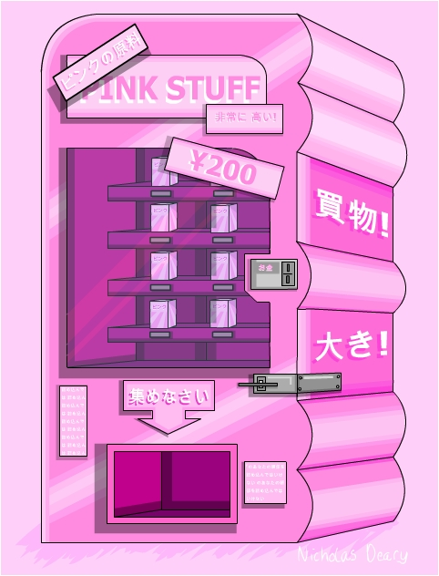 [Talk] Japanese Vending Machines