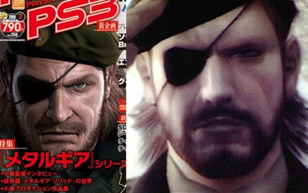 New Mgs Has Been Officaly Announced