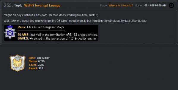 Wi/Ht? level up! Lounge