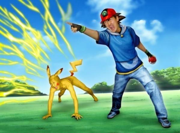 i got my first pokemon
