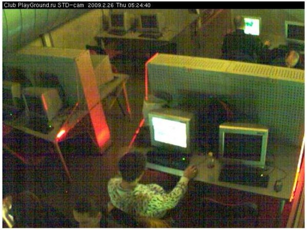 Hacking security cameras with...
