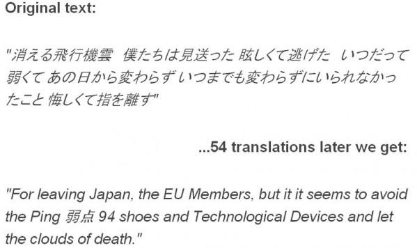 bad translator fun!