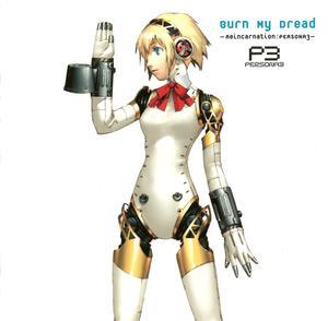I have a robot fetish...