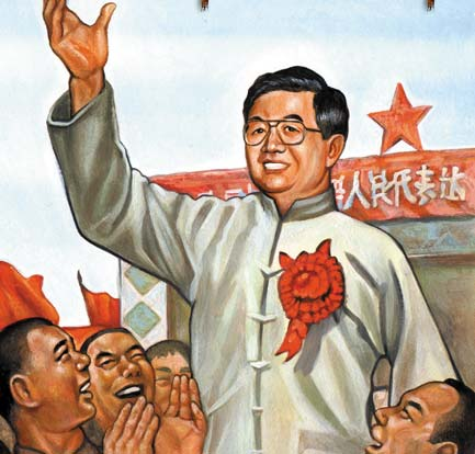 Newgrounds unblocked from China