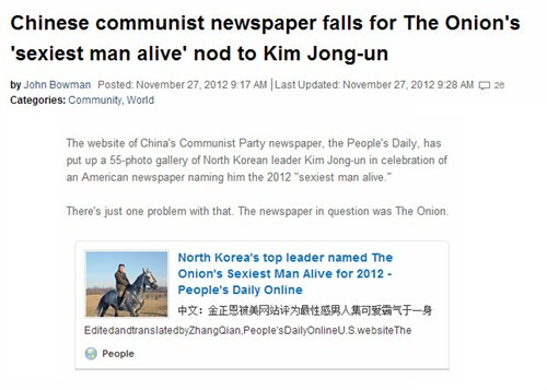 China paper believed The Onion news