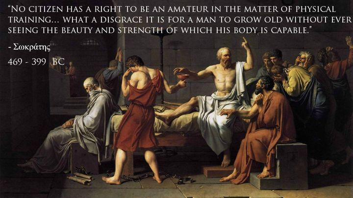 favorite philosopher