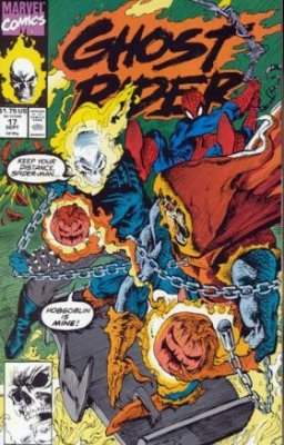 Does GhostRider need a reboot?
