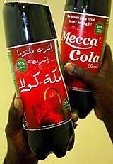 Diferrence between pepsi and coke