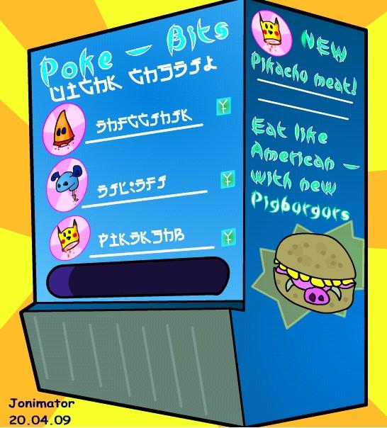 [Talk] Japanese Vending Machines