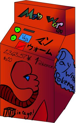 [Art] Japanese Vending Machines