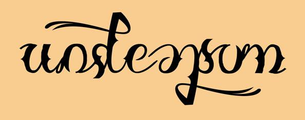 Ambigram Wanted!!!