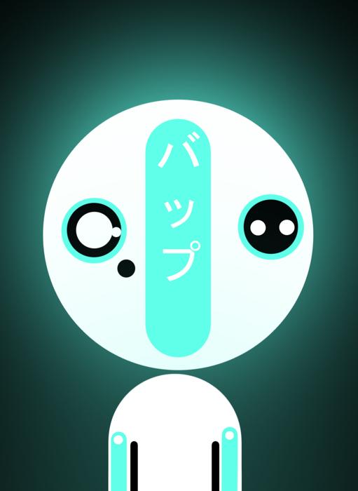 Music logo? (electro/dubstep)