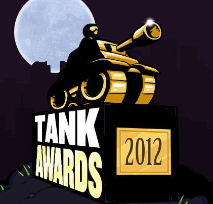 2012 Tank Award Winners